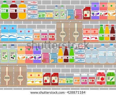 vector illustration supermarket shelves with bright products flat design