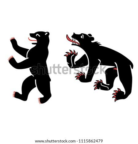 Vector Illustration Symbol Berlin Germany Bear Stock Vector Royalty