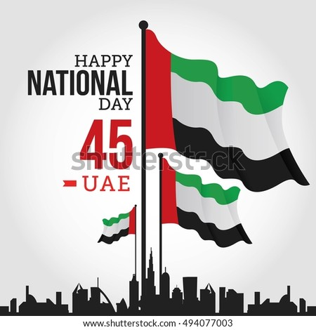 Vector illustration united arab emirates national day december the 2nd, spirit of the union. UAE national day celebration