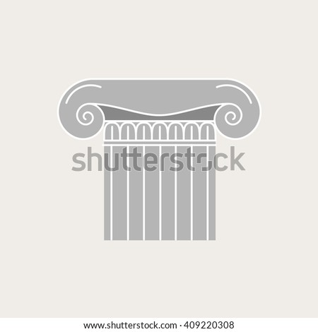 Vector illustration with the image of an antique column. It can be used as a logo for the architectural firm or a museum.  - stock vector