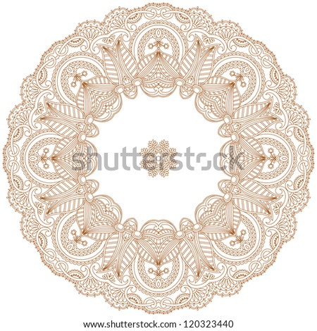 Vector illustration with vintage pattern for print, embroidery. - stock vector