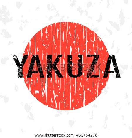 Vector illustration. Yakuza Symbol. Japanese transnational organized crime organizations. - stock vector