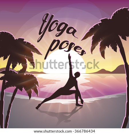 Vector illustration Yoga meditation on the beach. Silhouet woman practicing yoga  against a colorful sunset sky. - stock vector