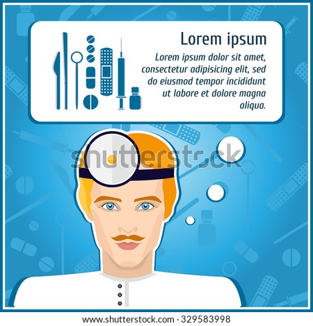 Vector illustrations of a doctor. Doctor. The man's face. Icon. Flat icon. Minimalism. The stylized Man. Occupation. Job. Uniforms, cap. Medical instruments, scalpel, syringe. The blonde-haired man. - stock vector