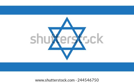 Vector image of a Jewish star on white background. - stock vector