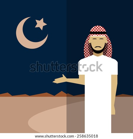 Vector image of an icon with Islam simbols - stock vector