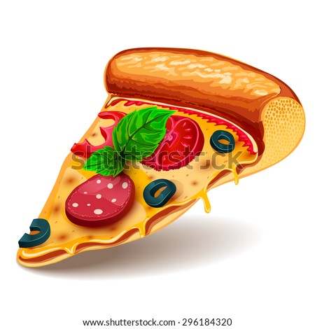 Vector image of creative pizzas meats. Icon Italian pizza. A slice of pizza for the design of advertising for your restaurant business. - stock vector