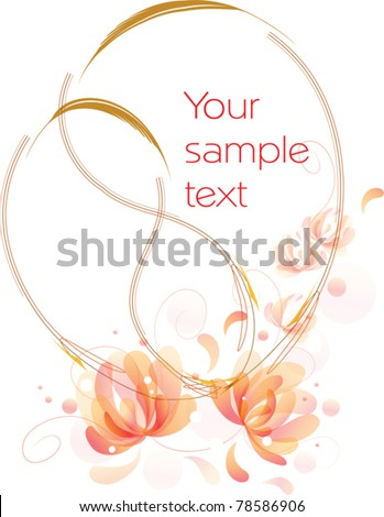 vector image of fantastic flowers with swirls with drop frames and space where you can place text - stock vector