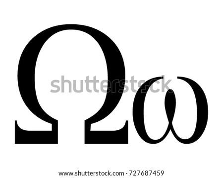 Vector Image Greek Letter Omega Stock Vector Shutterstock