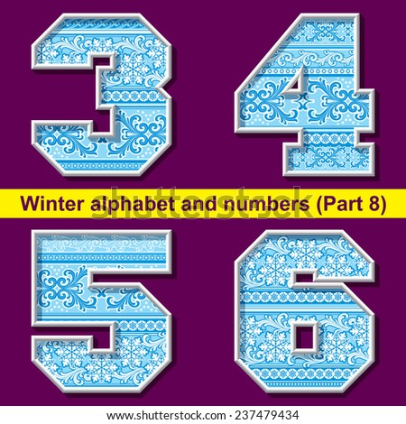 vector image of winter letter with a frosty ornament. Part 8 - stock vector