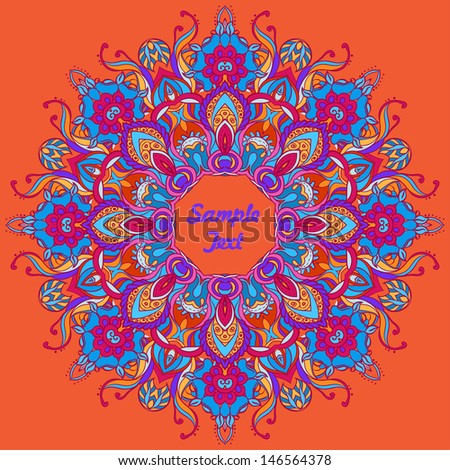 Vector Indian Decorative Lotus. A full-blown Flower of Life  - stock vector