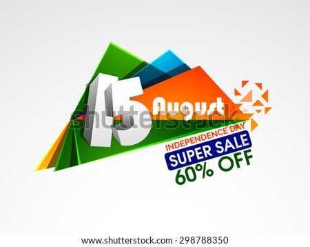 Vector Indian flag color creative background for independence day Sale . EPS 10. - stock vector