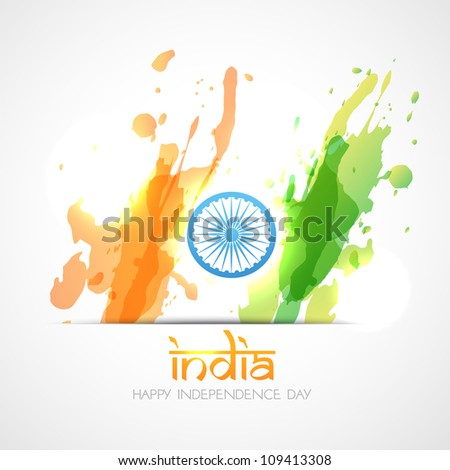 vector indian flag in grunge style design - stock vector