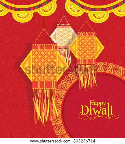 Vector Indian Hindu Festival Paper Diwali Design Template with Diya - stock vector