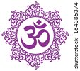 vector indian spiritual sign ohm - stock photo