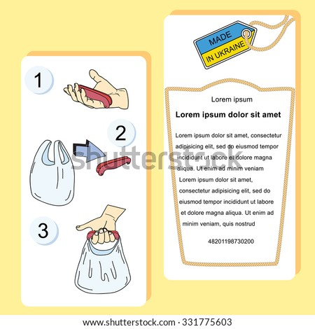 Vector Instruction Template On  Use Stock Vector