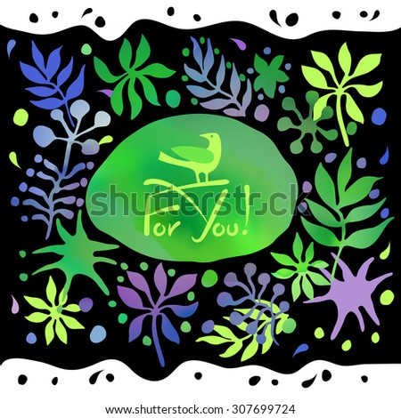 Vector invitation and greeting card with plant and floral elements and watercolor background. Vector illustration - stock vector