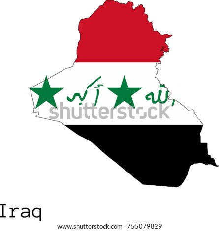 Vector Iraq Map Silhouette Painted Colors Stock Vector HD Royalty