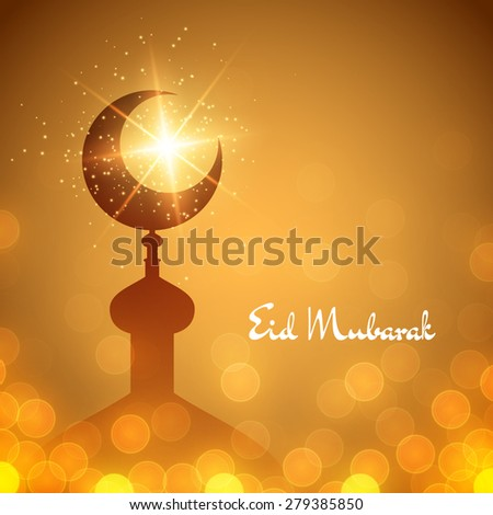 Vector islamic background with mosque and lettering Eid Mubarak. Illustration with lights and bokeh - stock vector