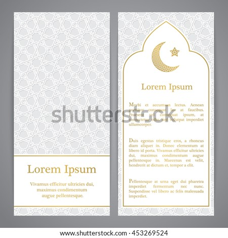 Vector islamic ethnic invitation design or background. Gold and grey color - stock vector