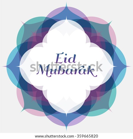 Vector Islamic festival background - Eid Mubarak design - stock vector