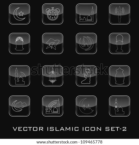 Vector Islamic icon set. EPS 10. - stock vector