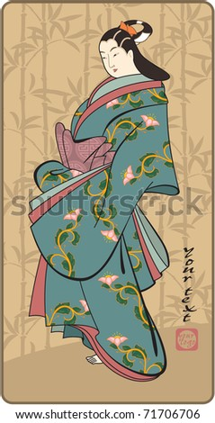Vector Japanese Geisha (traditional art style picture) - stock vector