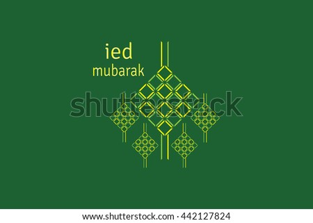 vector ketupat {rice cakes } and islamic patterns as the background - stock vector