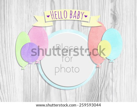 Vector kids page photo frame for album scrapbooking. Design template with watercolor balloons on the wooden background - stock vector