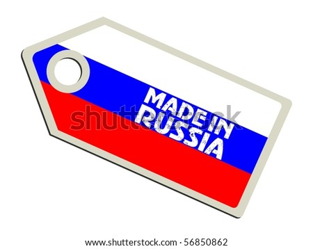 vector label Made in Russia