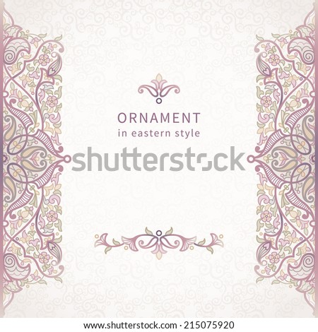 Vector lace card in Eastern style on scroll work seamless background. Ornate element for design. Place for text. Ornamental pattern for wedding invitations, greeting cards. Traditional outline decor. - stock vector