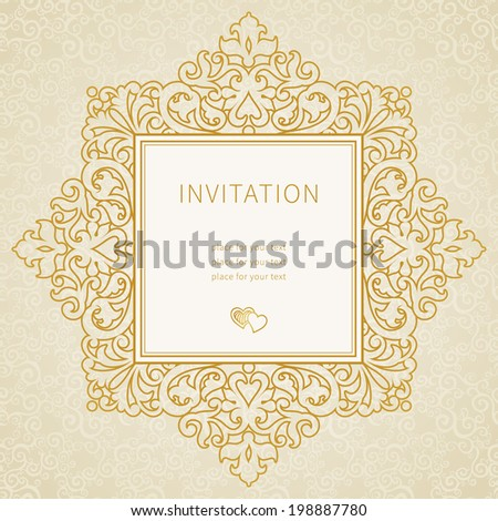 Vector lace frame in Eastern style. Ornate element for design and place for text. Gold ornamental pattern for wedding invitations and greeting cards. Traditional outline decor. - stock vector