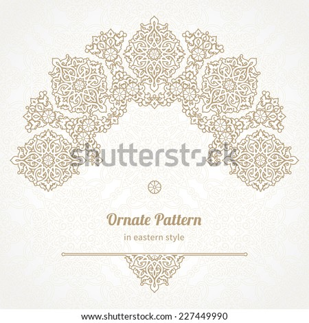 Vector lace pattern in Eastern style on scroll work background. Ornate element for design. Place for text. Ornamental pattern for wedding invitations, greeting cards. Traditional outline decor. - stock vector