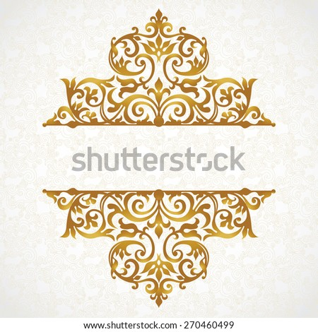 Vector Lace Pattern Victorian Style On Stock Vector 270460499 - Shutterstock