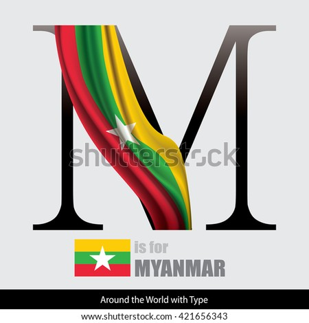 Vector Letter M Is For Myanmar Flag Design Matches Letters Of The Alphabet With Name