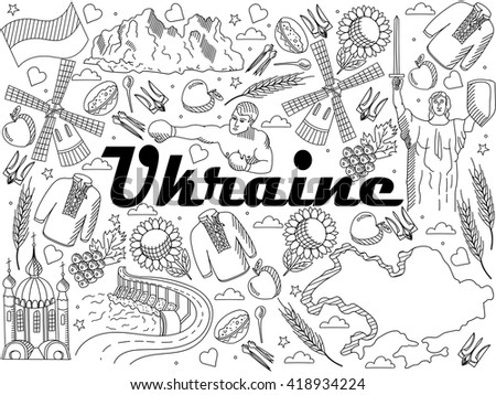 Vector line art Doodle set of cartoon characters and objects on Ukraine. Coloring Book