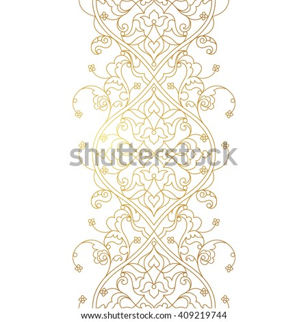 Vector line art seamless border for design template. Eastern style element. Golden outline floral decor. Mono line illustration for invitations, cards, certificate, thank you message, web page. - stock vector