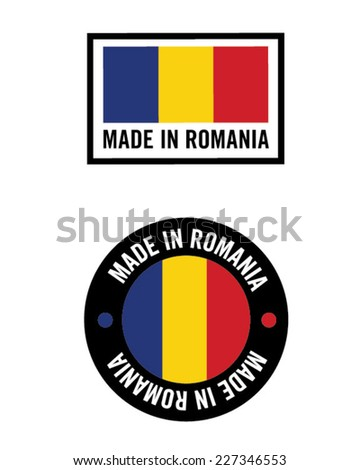Vector Made in Romania Flag and Icon Set