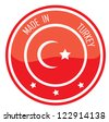 Vector made in Turkey stamp - stock vector