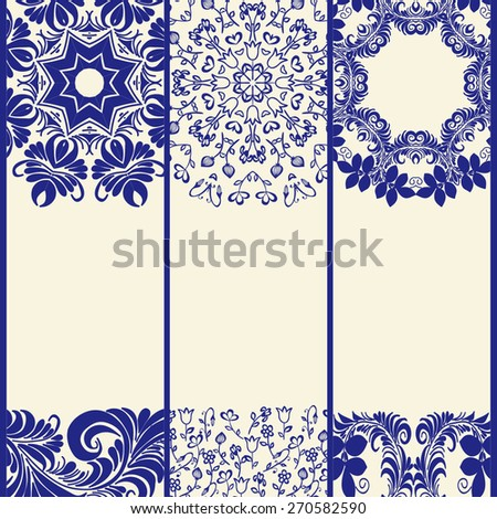Vector mandala. Abstract vector floral ornamental border. Lace pattern design. Vector ornamental border frame. Can be used for, cards, wedding invitations etc - stock vector