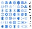 Vector. Many different beauty snowflakes. - stock vector