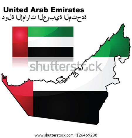 Vector map and flag of the United Arab Emirates (UAE) - stock vector