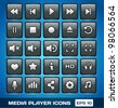 Vector Media Player Icons - stock vector