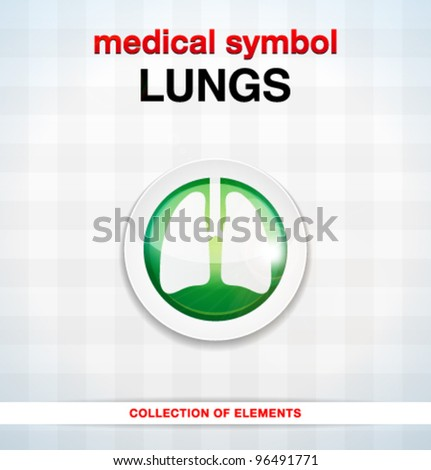 Vector medical icons / lungs / series of icons - stock vector