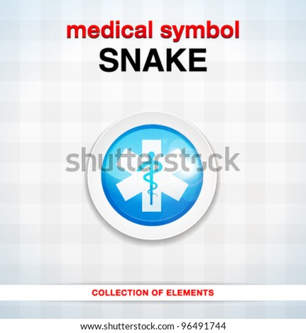 Vector medical icons / snake / series of icons - stock vector