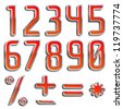 Vector metal RED color font PArt 2/2 Digits,numbers and symbols - stock photo
