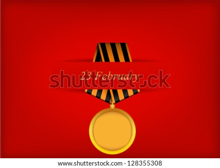 vector military medal, related to 23 February and Victory Day - stock vector