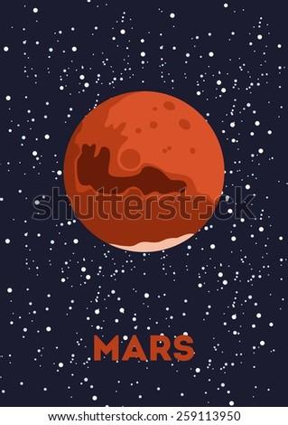 mars planet banner - photo #4