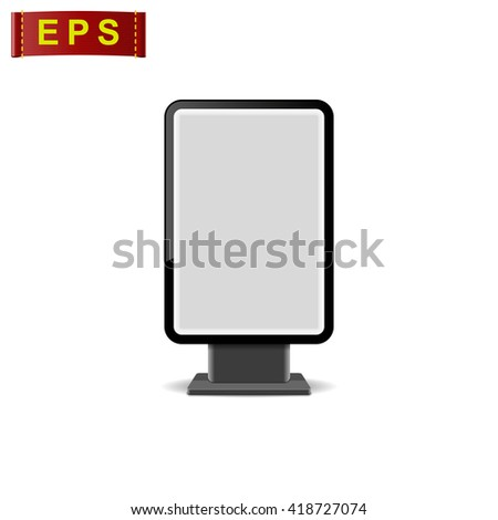 Vector mockup billboard, blank billboard, isolated outdoor advertisement templat - stock vector