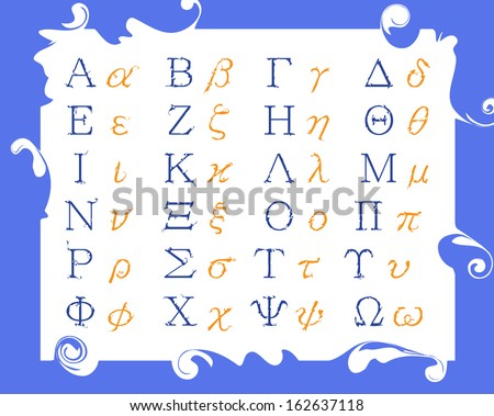vector modern Greek alphabet - stock vector